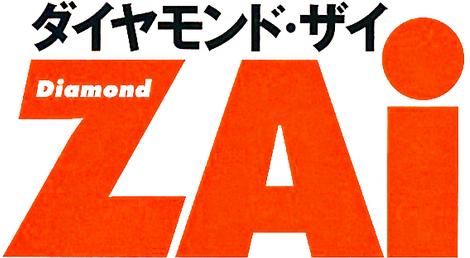 diamond_zai