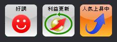 20140218141305dbb