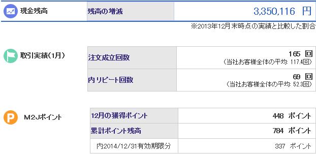 2014021818502426f