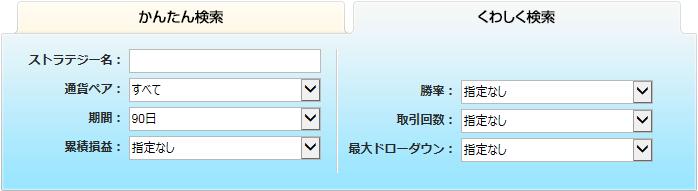 選べるミラートレーダー_くわしく検索
