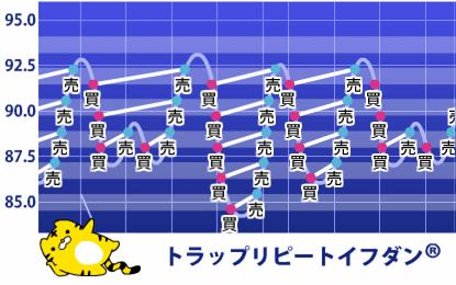 201203201450201a7