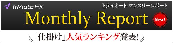 report595_150