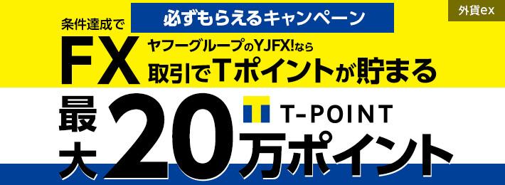 main-l_201508_20point