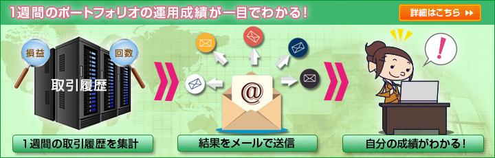 performa_mail_bnr