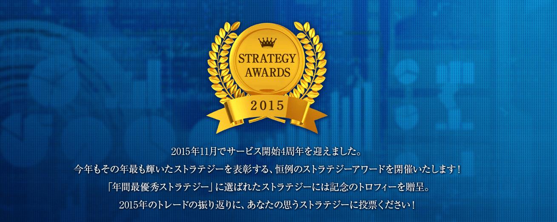 1_awards_151207