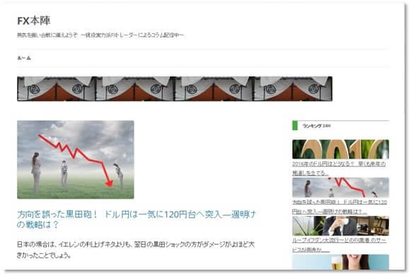 thumb_www_honjin_com
