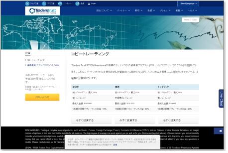 thumb_jp_traders-trust