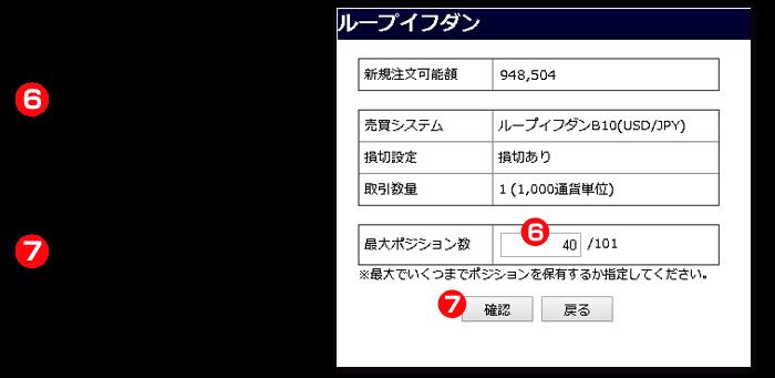 guide2_3