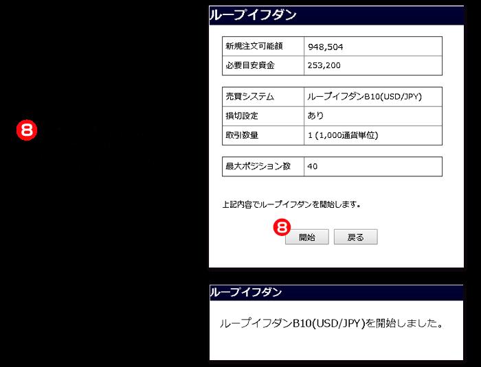 guide2_4