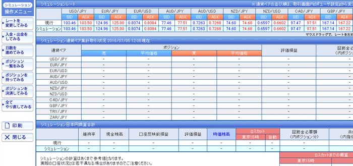 tool_simulation1