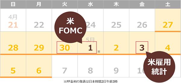 cam756_calendar