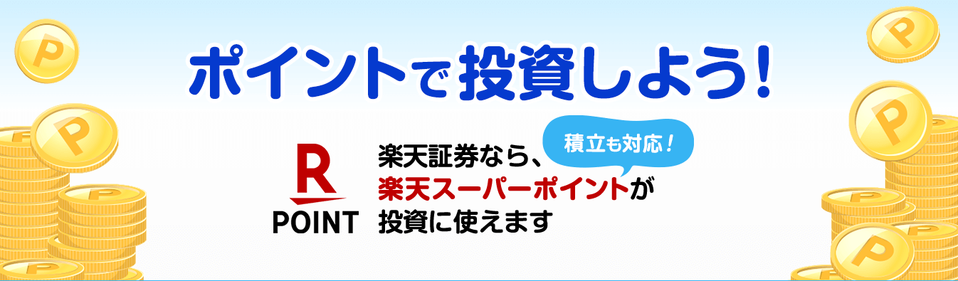 2019-09-25_01h16_41