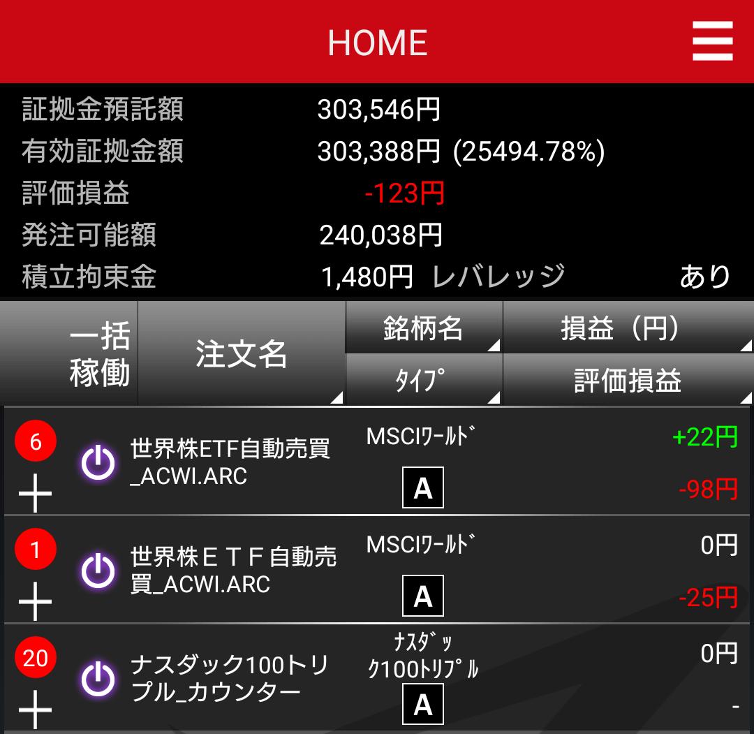 Screenshot_2019-09-15-18-38-15