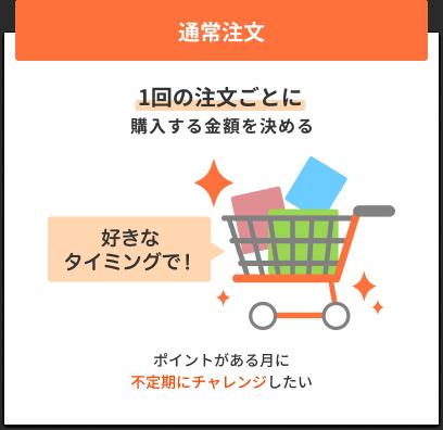 normal-order