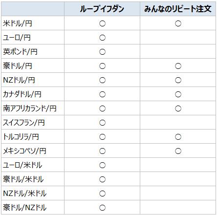 2019-10-11_00h37_28