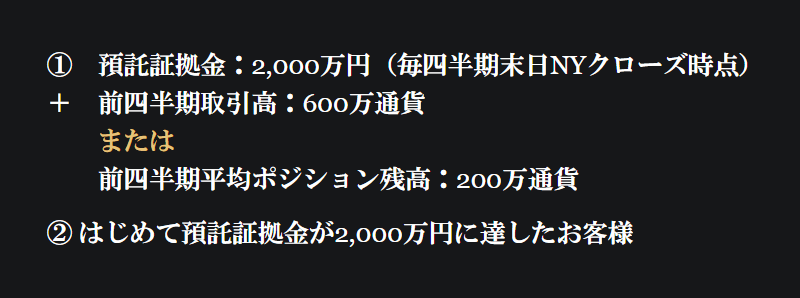 2019-11-18_07h19_40