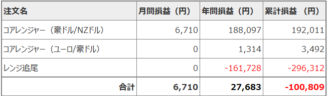 2020-01-02_23h04_16