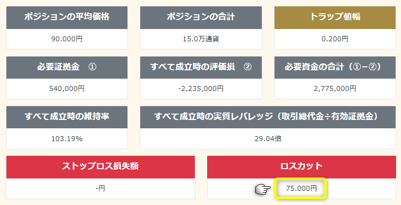 2020-03-15_11h49_35